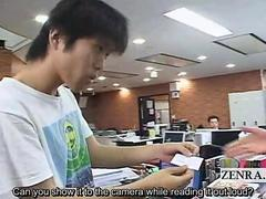 Subtitled CMNF ENF Japanese office rock paper scissors