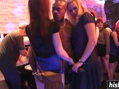 kinky girls know how to party segment